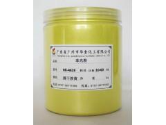 深干涉黄4328珠光粉含量100%价格