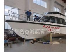 名杰游艇的公务艇怎么样,北京公务艇