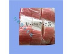 广东(图)三水雄源塑业PE密实袋生产厂家批发