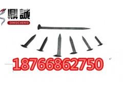 黑龙江哈尔滨矿用道钉 手工道钉 机制道钉质量最好 价格最低
