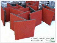 中科明瑞(北京)科技专业批发各种运动地板