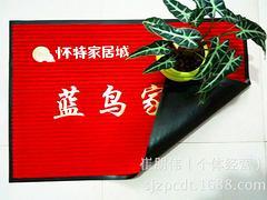 哪种双条纹广告地垫才算是质量好的双条纹广告地垫|个?#36816;?#26465;?#39057;?#22443;