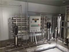 反渗透列管蒸馏水矿泉水水处理设备