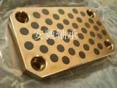 石墨銅合金滑塊 模具滑條 耐磨塊