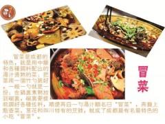 成都冒菜的制作方法学做冒菜技术上顶正找杨老师专业教学