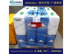 水性涂料杀菌防腐剂供应商,Kimix chemical,高效杀菌防腐剂供应商