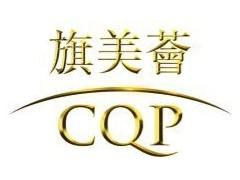 高端社区旗美荟6月20日