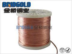 金桥铜业价位合理的铜电刷线_你的理想选择:铜碳刷线0.10