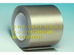低價銷售STN1026WRP