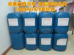 高效环保油燃料助燃剂 通用型甲醇乳化剂 蓝白火生物油助燃剂