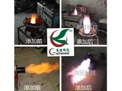 广州高旺醇基燃料助燃剂 通用型液体甲醇乳化剂 全国热线