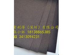STN1029PW高端手機材料