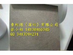 量產屏蔽材料STN1030NW