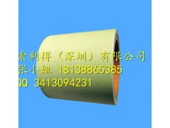STN1030WPDG低價銷售