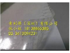 STN1030WPDT進口高端導電材料