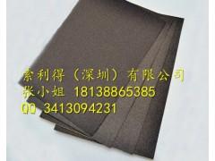 熱銷產品STN1030WPDG_L 屏蔽材料