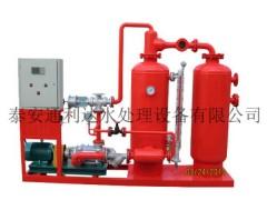 濰坊冷凝水回收裝置選型的注意事項