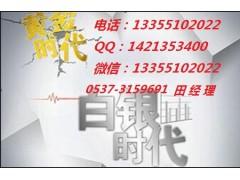 中苏现货诚招代理13355102022