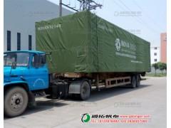 大型货车运输篷布定做_通拓帆布厂