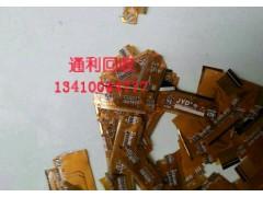 广东信誉好的电子料回收[推荐]——深圳电子元器件回收