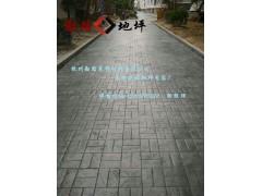 广西南宁彩色艺术压花地坪材料厂家包施工13388437103