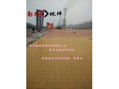 柳州压花地坪施工步骤/压模地坪材料厂家13388437103