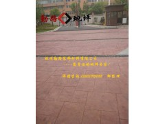 桂林有没有做压花地坪的厂家压模地坪做法13388437103