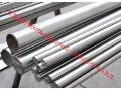 鎳合金GH113棒材 板材高溫合金鋼