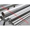 镍合金GH113棒材 板材高温合金钢