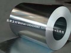 铬钒合金钢  Inconel 718合金钢