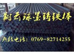 FCD400-18高韧性球墨铸铁棒