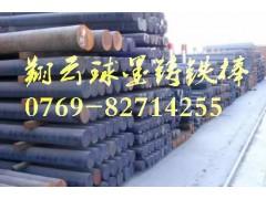 上海FCD500-7无沙孔球墨铸铁棒