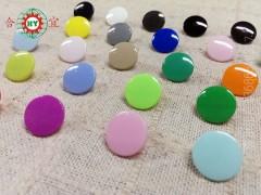 天津塑胶四合扣|广东畅销的塑胶四合扣