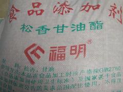 泰安松香|哪里有卖优质松香甘油酯