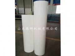 滨州哪有销售报价合理的保护膜,北京金属保护膜