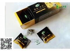 袋装茶代加工|袋装茶加工厂|菊花袋装茶|广州袋装茶加工厂
