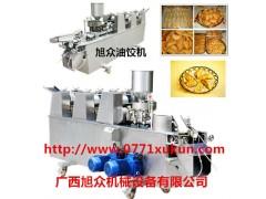 广东酥角机 WS-2003 型自动成型酥角机(油饺机)