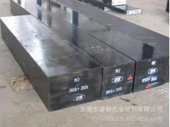 集田金属批发零售50Mn18Cr4V无磁钢 高锰无磁钢 50Mn18Cr4V圆钢/钢板