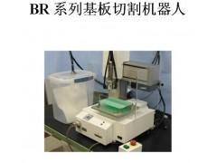 【推薦】寶績電子出售基板切割機|宿遷基板切割機廠商