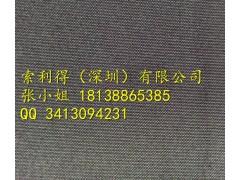我司低價銷售STN1070NW