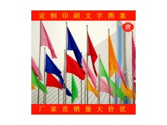 廠家批發三角旗串旗彩旗婚慶生日開張開業掛飾定制彩色小紅旗促銷