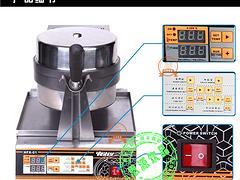 汇利旋转华夫炉机——【荐】物超所值的汇利HFX-01松饼机供销