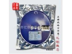 HX1002-CE 原裝正品 質量保證