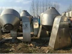 哪里的不锈钢真空回转干燥机价格便宜