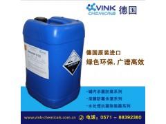 Kimix chemical_Kimix chemical_高效广谱防霉剂供应商
