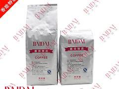 廈門實惠的新鮮烘焙的咖啡豆批發供應_新鮮烘焙的咖啡豆;佰代香濃特選咖啡豆代理加盟