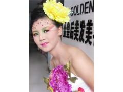 广平学习彩妆造型步骤☆邯郸彩妆造型设计学校