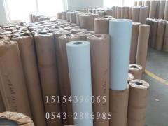 PVC保护膜价格——滨州超值的保护膜供应