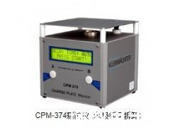 科納沃茨特 CPM-374充電板監測器