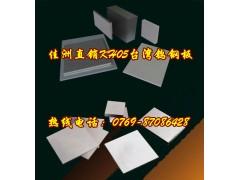 進口CD636鎢鋼牌號